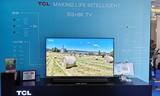 TCL携全球首台5G+8K电视亮相世界超高清视频产业发展大会!