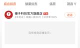 明天就是中国品牌日,你被哪些品牌欺骗过?