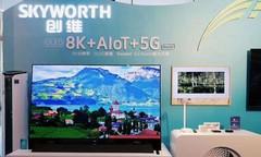 TCL创维康佳齐发力5G+8K,超高清发展暗潮涌动