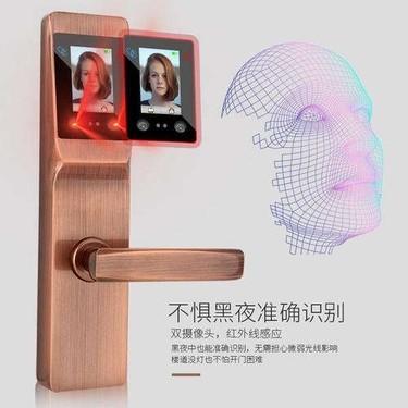 人脸识别技术会成为智能门锁的下一个风口吗?