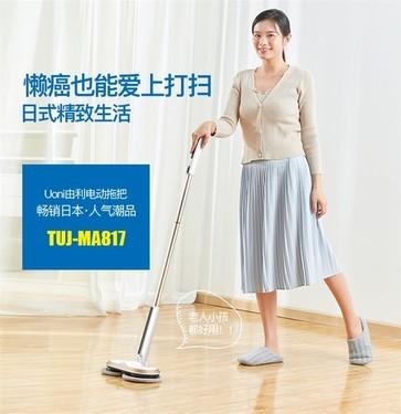 蒸汽拖把好用吗?地板污渍细菌的杀手