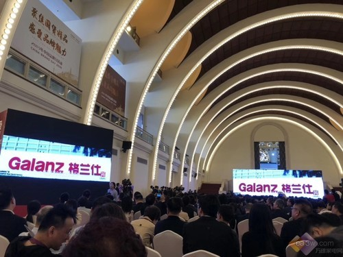 """亮相2019中国品牌日活动格兰仕用实力诠释""""新国货""""内涵"""