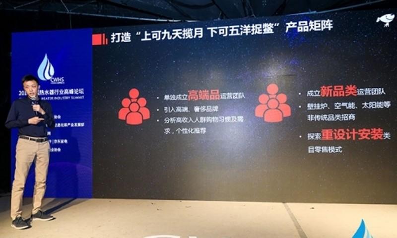 2019家电排行榜_创维斩获四项大奖 闪耀2019年中国数字电视盛典