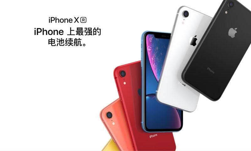 科技早闻:苹果涉嫌夸大iPhone电池续航时间;沃尔玛未来商店营业