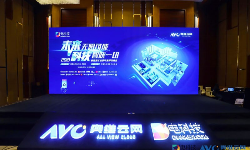 中国首届新生态客厅黑新濠天地下载地址峰会顺利召开