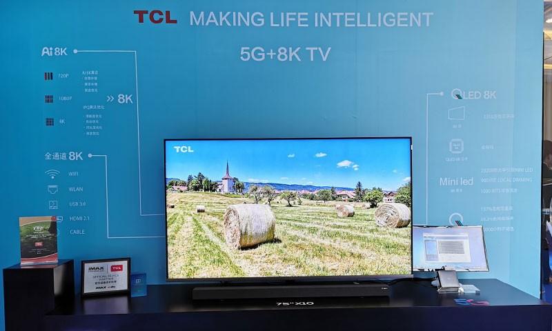 TCL正式官宣:全球首台5G+8K电视重磅来袭!