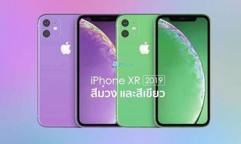 新濠天地下载地址早闻:iPhone XR新增两种颜色;戴森电动车6月开始测试