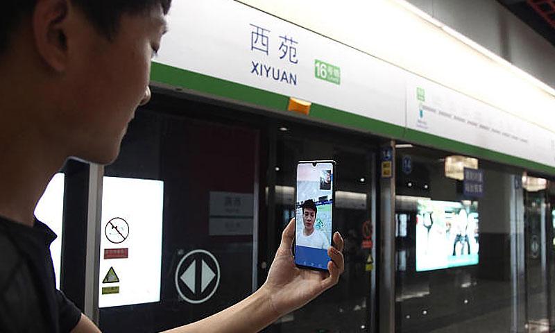 科技早闻:华为Mate 20 X 5G版本正式登陆英国市场,国内首条5G全覆盖地铁完成