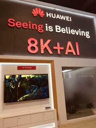 """科技早闻:华为电视或9月上市;德媒称华为设备""""后门""""没找到"""