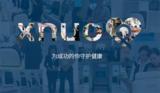 美国XNUO心诺:传统医疗行业的品牌心智转型