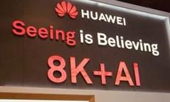 """科技早闻:华为澳门银河优越会或9月上市;德媒称华为设备""""后门""""没找到"""