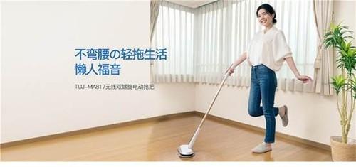 你家的地板真的干净吗?蒸汽拖把排行榜帮你彻底清洁