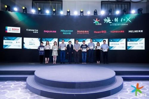 实力诠释荣誉 康佳冰箱斩获2019年中国冰箱行业高峰论坛三项大奖