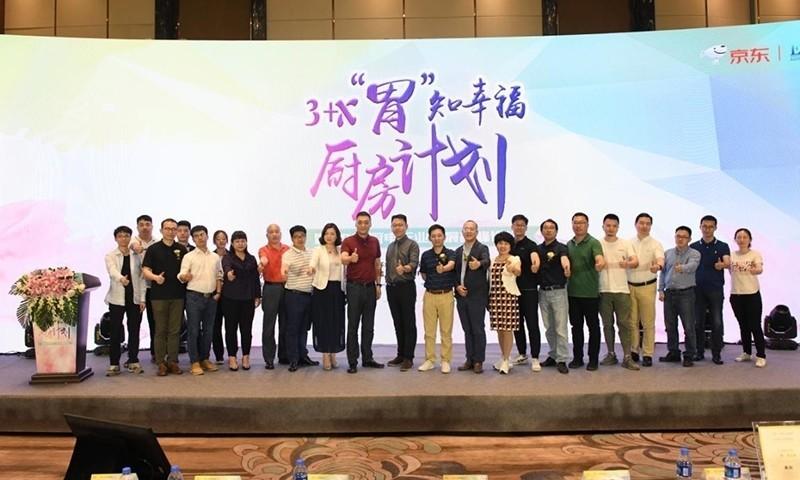 2019厨电行业发展高峰论坛成功举办,打造3+X新厨房
