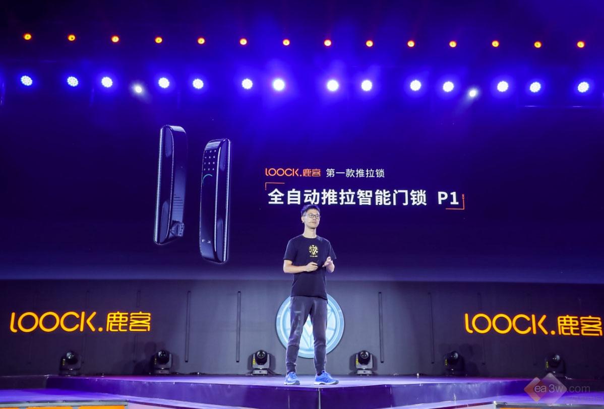 鹿客发布首款全自动推拉智能门锁P1,钢铁侠系列定制款将面世