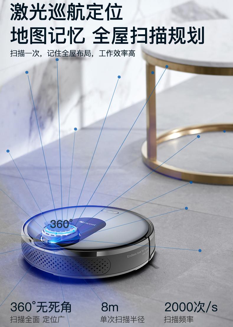 家庭清洁不用慌,浦桑尼克扫地机器人LDSM6来帮忙