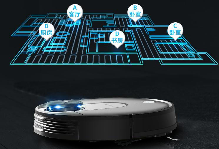 一台顶两台,你的智慧型家务助理浦桑尼克扫地机器人LDSM7