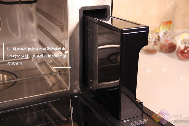 格兰仕D20蒸烤箱全方位实测:中西烹饪零失败,小白秒变御厨