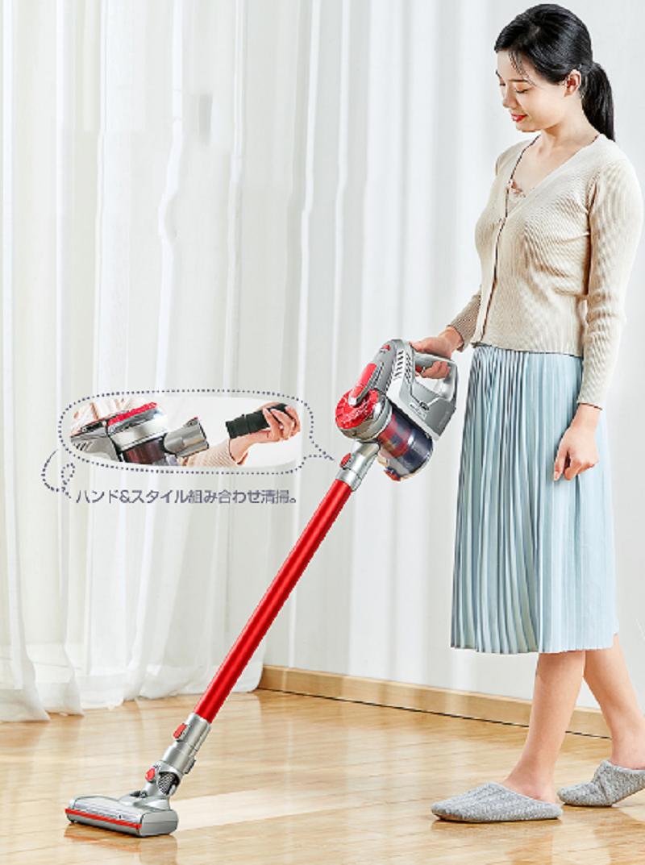 手持吸尘器哪个牌子好,很多家庭主妇首选了它