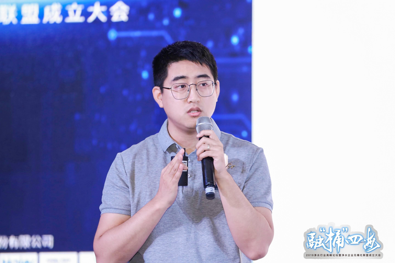 赋能产业,筑梦未来,净水行业高峰论坛助燃京东6.18