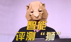 米家VS华凌,互联网爆款空调巅峰对决:外观篇