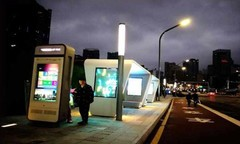 科技早闻:海信5G智慧街区落地贵阳;2020年苹果或推5G手机