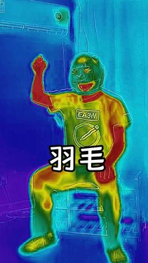 米家VS华凌,互联网爆款空调巅峰对决:舒适篇