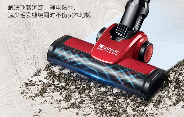 扫地机只能扫地,浦桑尼克手持吸尘器I9却能扫天扫地扫墙壁!