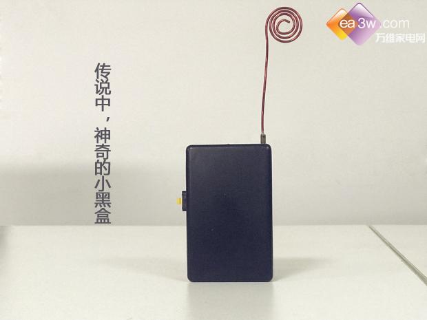 谁才是你家的安全官?九款智能门锁横评:小黑盒篇