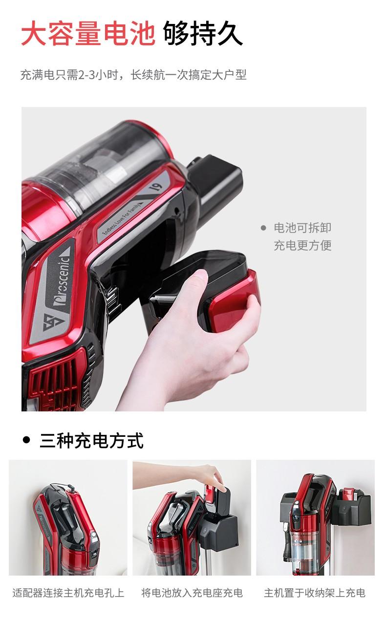 家用吸尘器哪种好用?智能吸尘持久续航