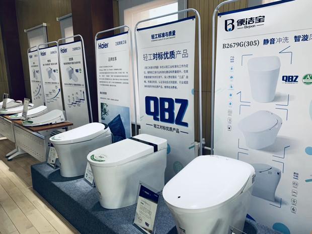 电坐便器首批对标优质产品名单出炉消费者选择不再盲目