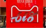 618智能家居放量大涨,华为坐拥多个冠军妥妥的国产品牌标杆