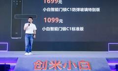 创米科技CEO李建新:智能门锁行业需要有责任感的企业共同把蛋糕做大