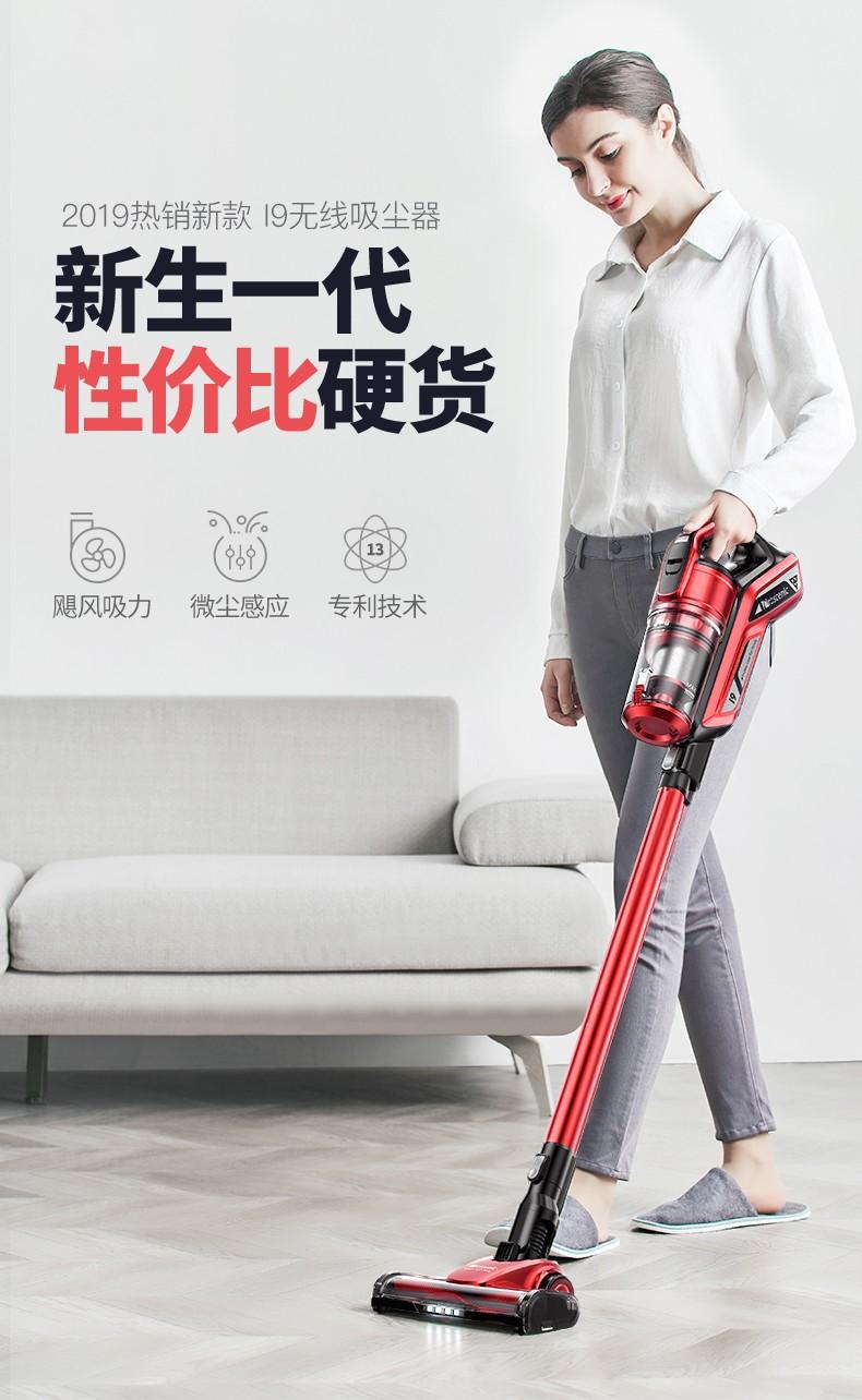 家用吸尘器哪种好用?精选大吸力、低噪音