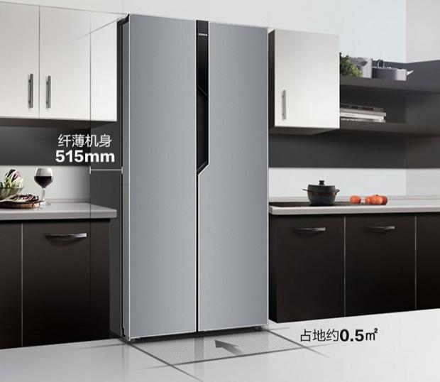 康佳冰箱618年中钜惠,383升对开门冰箱超值抢购中