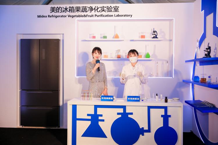 科技早闻:美的发布全球首款果蔬除农残冰箱,台积电宣布正式启动2nm工艺研发 全球首家!