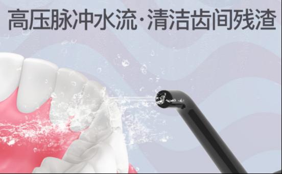 水牙线好用吗  预防口腔问题全靠它