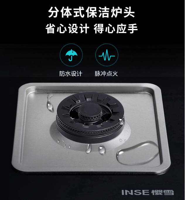 """618尖货推荐:樱雪烟灶套装热销,打造无烟厨房的超级""""神器"""""""