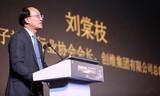 创维斩获四项大奖 闪耀2019年中国数字电视盛典