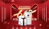 """5大天猫店铺组618最强天团 海尔空气净化器真""""惠""""玩"""