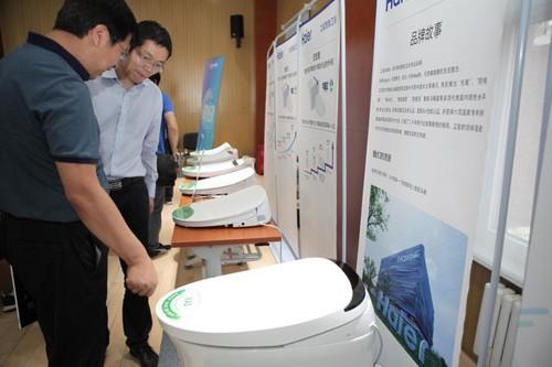电坐便器新国际实施 将加速行业洗牌