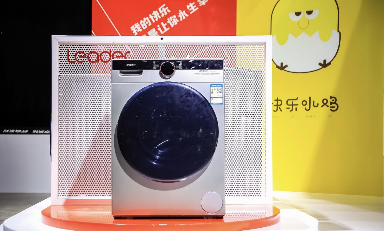 海尔洗衣机以6大洗护场景展示差异化智慧