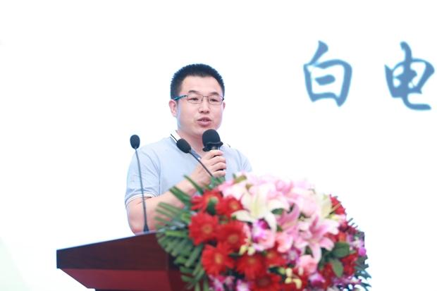 """品味嘉电•优享生活——2019中国家用电器研究院""""嘉电""""产品发布"""