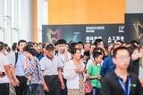 """2019南京创新周,乐融Letv 带来哪些""""黑科技""""?"""