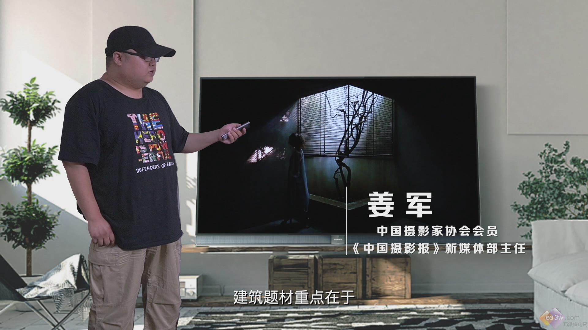 同一个艺术馆,不同的观感!创维S9A OLED让影像大不同