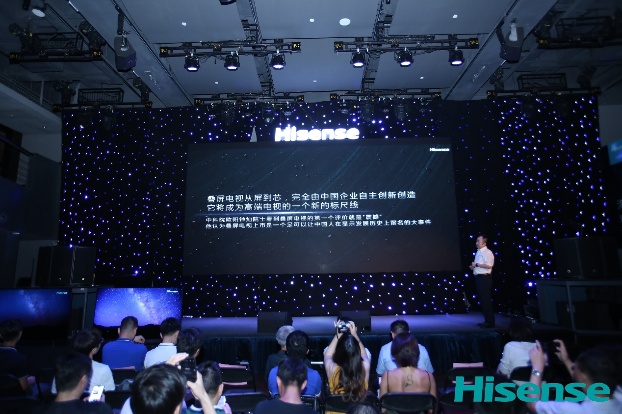 欧阳钟灿院士:叠屏电视是全球液晶显示技术的里程碑
