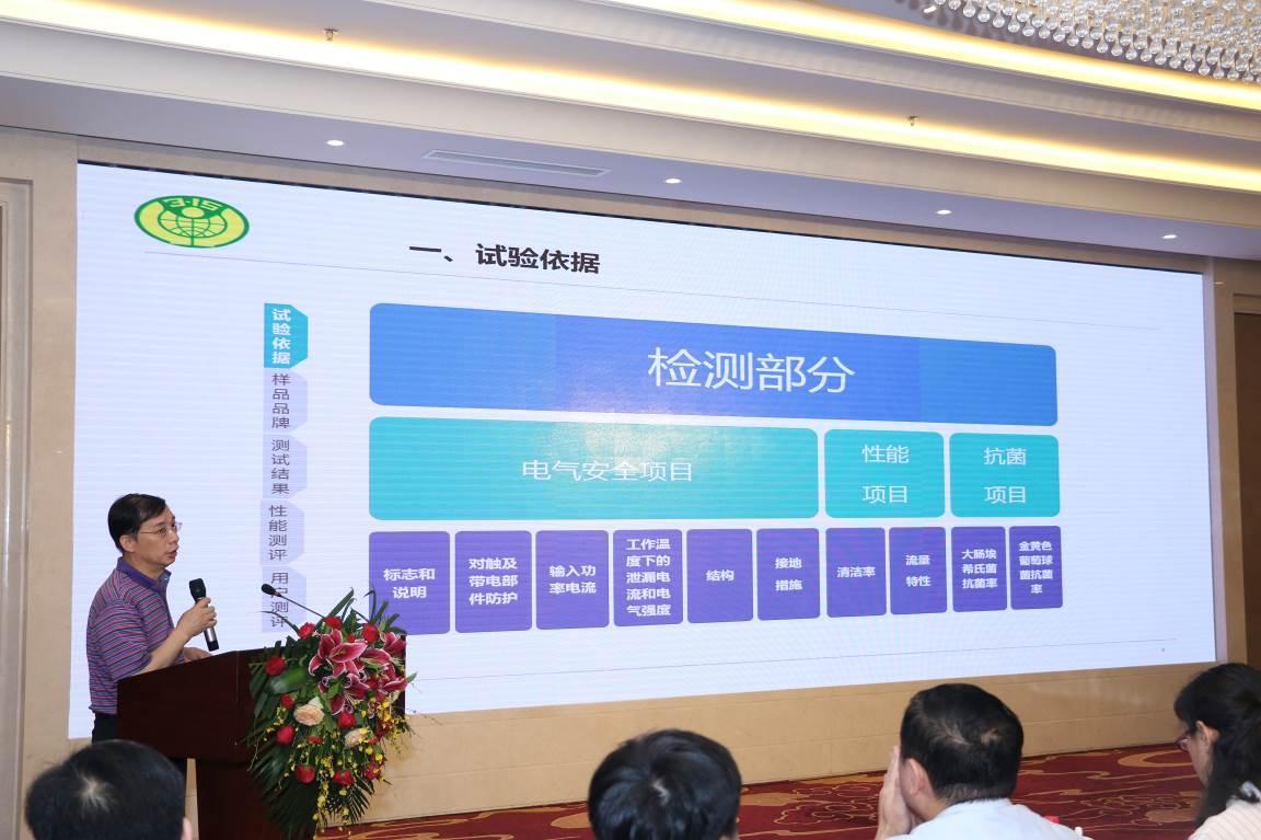 """首批通过电坐便器新国标产品名单出炉,""""健康化""""升级带来市场新机会"""