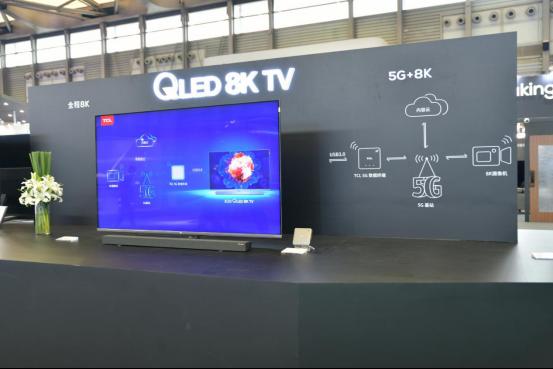 TCL王成:大尺寸和8K是电视的必然趋势,TCL将勇担旗手责任