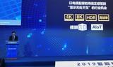 贾少谦:海信7月即将发布全球首台叠屏电视