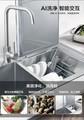 我只吃饭不洗碗,樱雪智能洗碗机轻松解放双手
